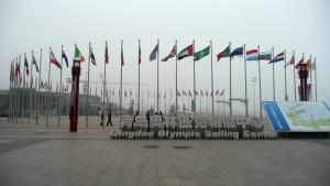 Olympisches Segel-Zentrum