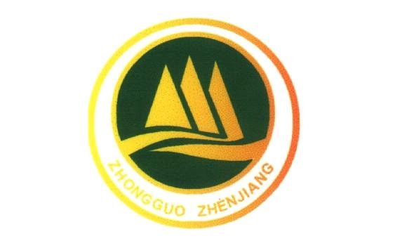 Zhenjiang (China)