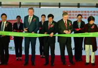 Mannheim eröffnet Verbindungsbüro in China