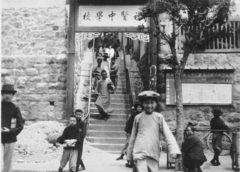 Qingdao und Mannheim damals und heute. Zwei Partnerstädte im Vergleich